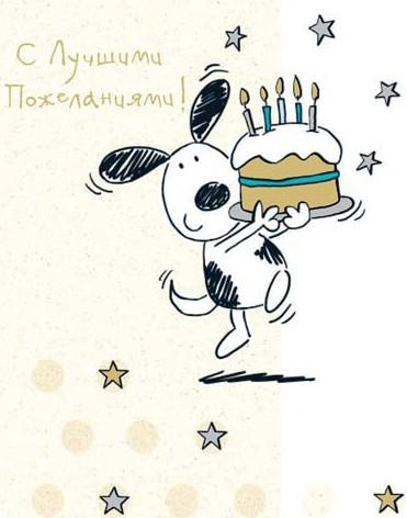 Красивые нарисованные открытки на день рождения 68